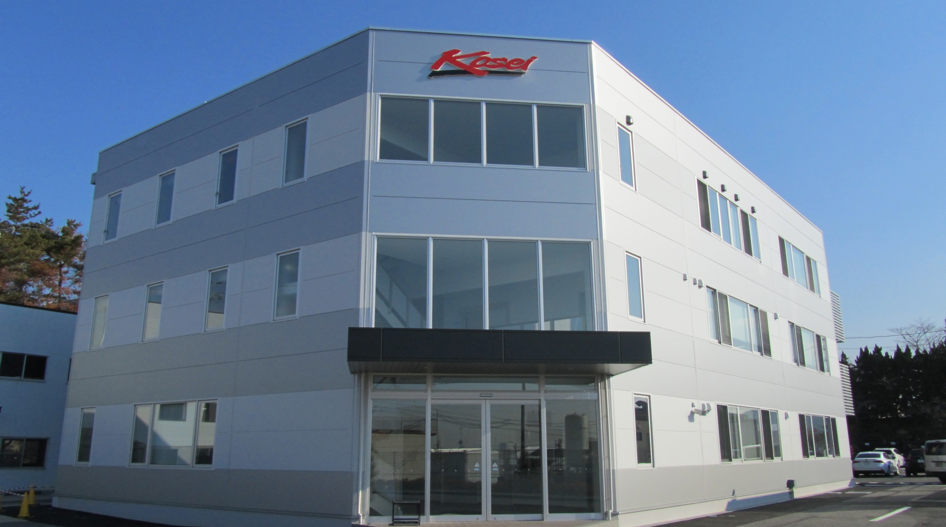 KACL – KOSEI ALUMINUM CO., LTD.