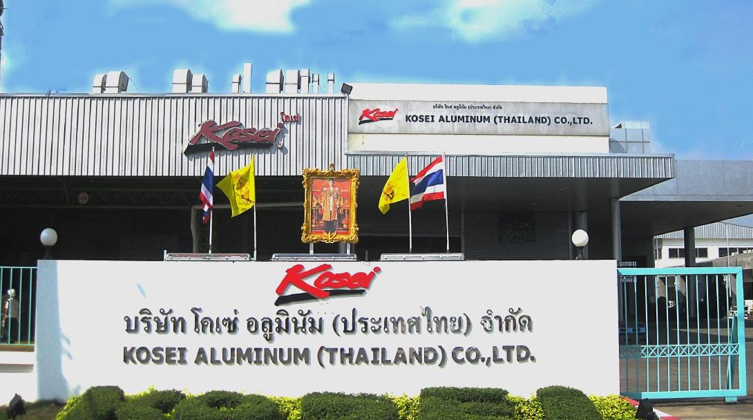 KAT – KOSEI ALUMINUM THAILAND CO., LTD.