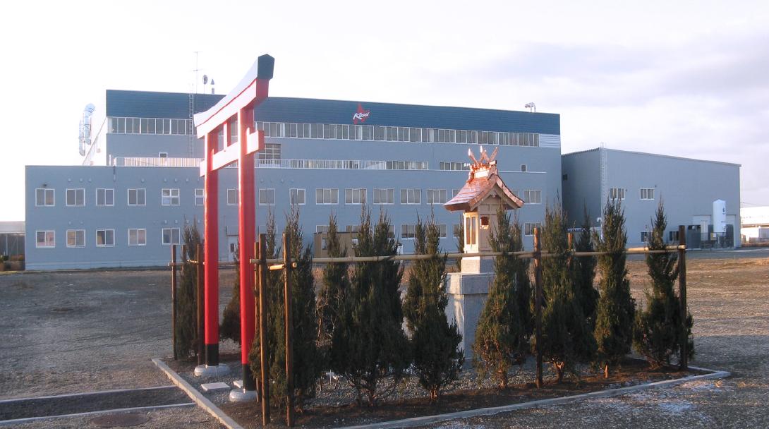 KNCL – KOSEI NORTH CO., LTD.