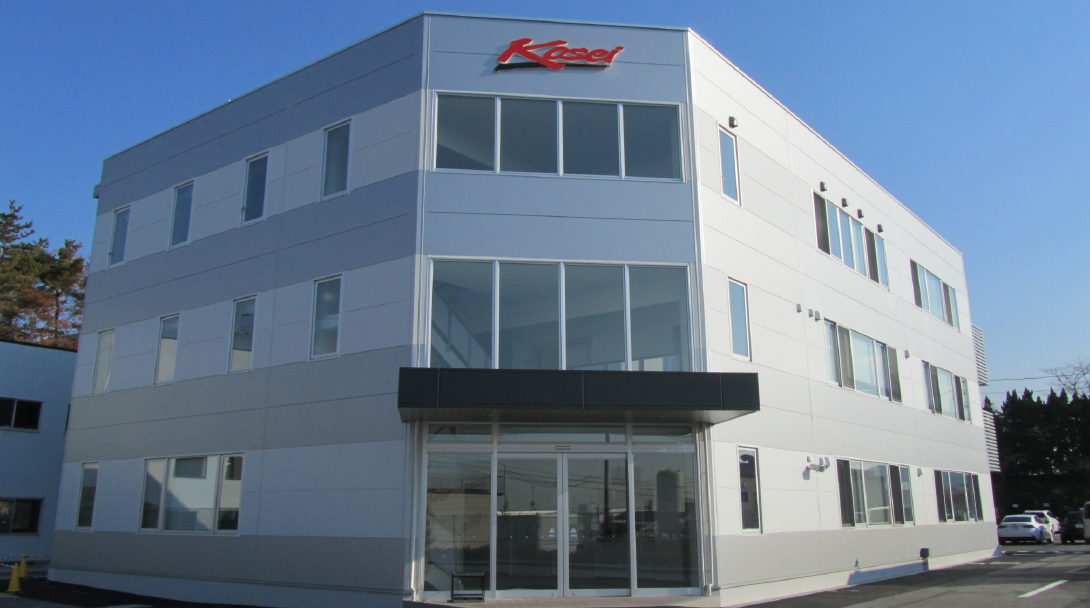 AKAGI KOSEI CO., LTD.